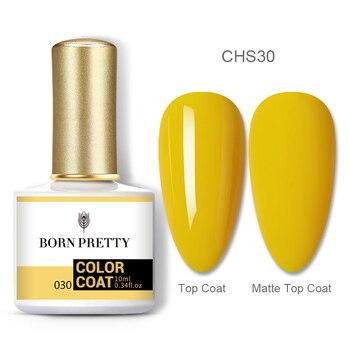 BORN PRETTY Nail Gel 120Colors 10ml Gel Nail Polish Soak Off UV LED Gel Varnish Holographics Shining Nagel Kunst Gellack 109