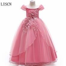 Пышное Бальное Платье с жемчужинами и рукавами крылышками для
