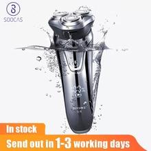 ماكينة الحلاقة الكهربائية للرجال من SOOCAS Pinjing قابلة للغسل مزودة بمنفذ USB قابلة للشحن وجهاز تحكم ذكي ثلاثي الأبعاد للحلاقة واللحية