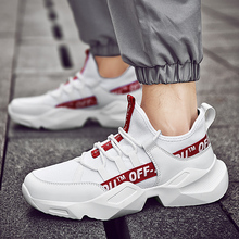 MOOREGOOD Men Casual Shoes Brand Men Shoes Male Mesh  Hot Sale Fashion Shoes Breathable Sneakers стоимость