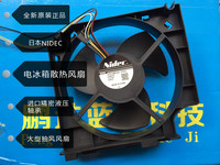 New original NIDEC mute Z19Y12MS1A3 57 z32 12 v 19 cm refrigerator ventilation cooling fans