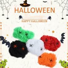 Aranha branca stretchable cobweb falso aranha creep truque tratar halloween decoração aranha web engraçado realista
