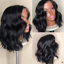 Peruca natural, 13x4 peruana bob remy corpo ondulado frontal perucas cabelo curto peruca com extensão hairvivi cabelo novo pré selecionado 150%