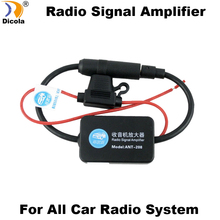 DC 12V samochód FM sygnał radiowy wzmacniacz antenowy wzmacniacz samochodowy wzmacniacz sygnału radiowego metalowa obudowa forcar dvd odtwarzacz gps tanie tanio Dicola DCL-RAM