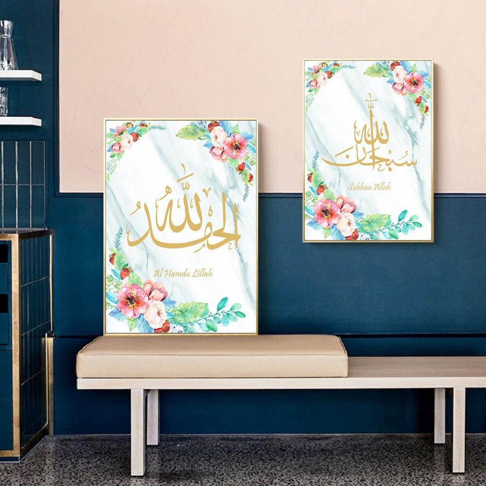 Image 2 - Obraz przedstawiający kwiat obraz na płótnie plakat z nadrukiem Islam plakaty i druki Nordic islamski dekoracyjny obraz na płótnie salonMalarstwo i kaligrafia   -