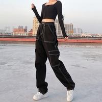 Baggy Jeans Fashion Streetwear 100% Cotton  1