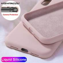 YISHANGOU caso para Apple iPhone 11 Pro Max SE 2 2020 6 7 8 Plus X XS X MAX XR lindo Color caramelo parejas suave funda silicona(China)