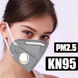 Maska ochronna N95 PM2.5 maski ochronne pył dachowy respirator na twarz Maska przeciwmgielna pyłoszczelna oczyszczanie powietrza Maska chirurgiczna 2