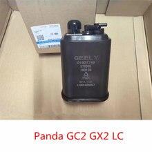 1016001749 баллон активированного угля двигателя для geely panda