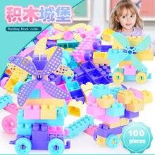 Строительные блоки детские игрушки сборка пластиковые большие
