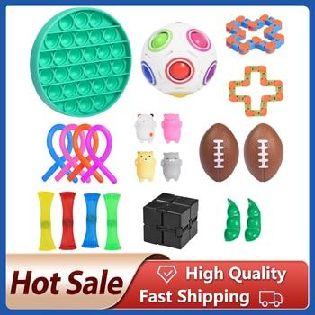 20/21/22PCS Pack Fidget Sensory Toy Set Stress Relief Toys Autism Anxiety Relief Stress Pop Bubble Fidget Toys For Kids s
