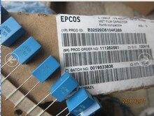 20PCS חדש EPCOS B32529D6104K289 100NF 400V PCM5 B32529 104/400V 0.1 uf/400 v p5mm 100NF 400VDC 400V100NF U1K400