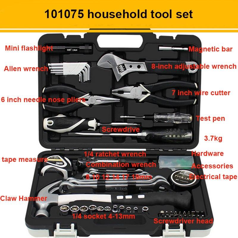 Набор ручных инструментов бытовыми ремонтный набор инструментов с Пластик ящик для инструментов чехол отвертка с гаечным ключом Инструменты для ремонта автомобилей комплект - Цвет: 101075