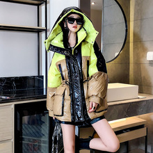 2020 nowa zimowa ciepła puchowa kurtka damska Parka błyszcząca moda dopasowane kolory 90 biała kurtka puchowa duże rozmiary luźna damska kurtka tanie tanio odyishyi CN (pochodzenie) WOMEN Patchwork Krótki 1 0kg Streetwear Kieszenie Zamki Osób w wieku 18-35 lat zipper Białe kaczki dół