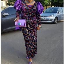 Бархатная кружевная ткань с блестками в Африканском и французском стиле, Высококачественная нигерийская бархатная ткань для одежды, A1693, 2019