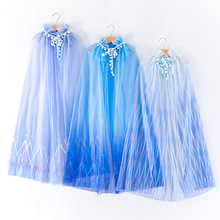 Snow Queen Girls Cloak Sequined Ball Tull Shawl Kids Dress Out Coat Birthday Party Beach Rainbow Wrap Princess Costume