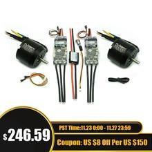 DIY כפולה חשמלי סקייטבורד ערכת 6354 מנועים ESC4.12 280A אנטי ניצוץ מתג 2450W מנוע וesc קומבו
