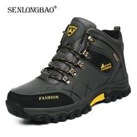 Тёплые мужские зимние ботинки водонепроницаемые 1