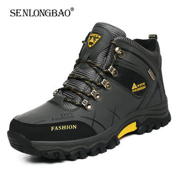 Brand Men Winter Snow Boots Waterproof Leather Sneakers Super Warm Mens Boots Outdoor Male Hiking Boots Work Shoes Size 39-47
