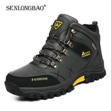 Brand Men Winter Snow Boots Waterproof Leather Sneakers Super Warm Men High Qual