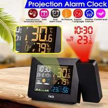 Estación de clima de pantalla Digital LCD, proyector, retroiluminación, relojes con proyector, predicción del tiempo, Despertadores
