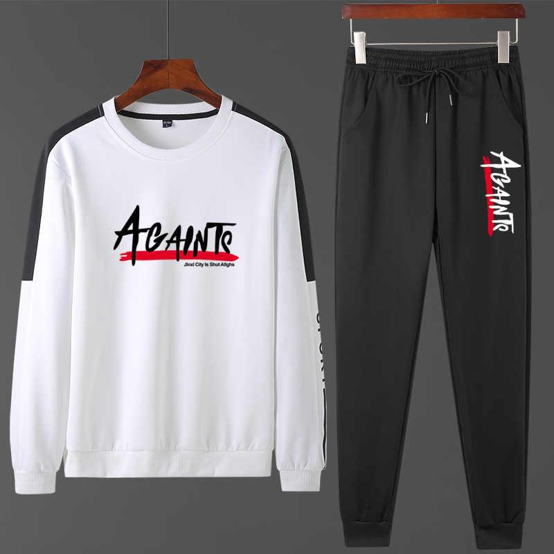 Sportwear Tuta Da Uomo Sudore Vestito di Pista A Due Pezzi Mens Set Vestiti di Sport Jogging Top e Pantaloni Più Il Formato 4XL Conjunto masculino