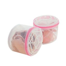 2pcs laundry bags Underwear Bra Organizer Washing Bag Useful Mesh Net Bra Wash Bag zipper d91031