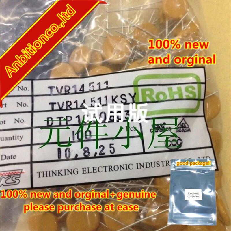 10pcs 100% New And Orginal TVR14511K Varistor 14MM 510V In Stock
