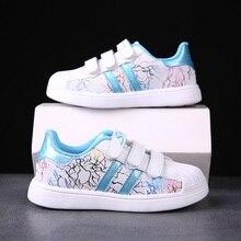 Fashion Kids Shoes Children Shell Head Sneakers Anti-collisi