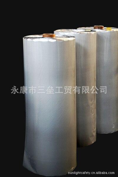 Яркое серебро TC все виды светоотражающего материала светоотражающие полосы светоотражающая лента светоотражающая ткань