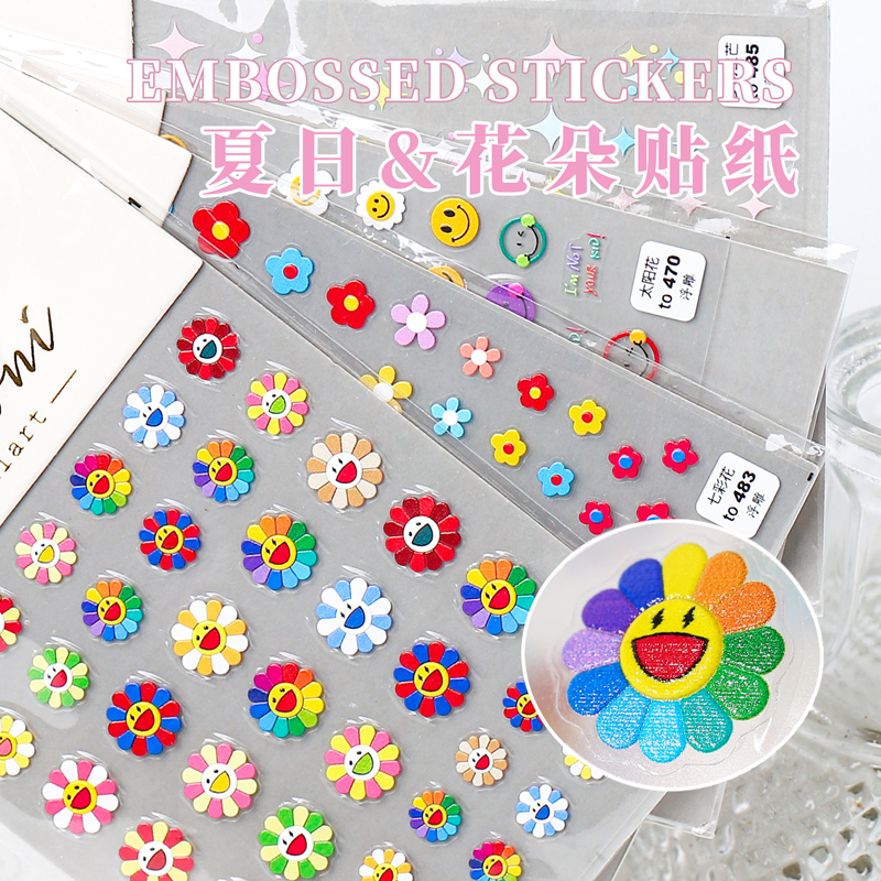 Nail Art Stickers Decals Sun Flowers Smile 3D DIY Embossed Nails Accesorios Colorful Top Quality Foils Nail Transfer Decoration