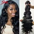 Sleek Body Wave Bundles 1/3/4 Pcs 30 32 34 36 Inch Bundles 100% Human Hair Peruvian Hair Weave Bundles Remy Hair Extensions