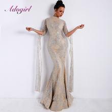 Женское длинное кружевное платье с блестками элегантное клетчатое