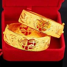 Женский свадебный браслет с Фениксом желтое золото 24 к