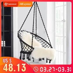 أرجوحة مستديرة على الطراز الشمالي في الهواء الطلق غرفة نوم مهجع للأطفال الكبار يتأرجح معلقة كرسي سلامة واحدة أرجوحة