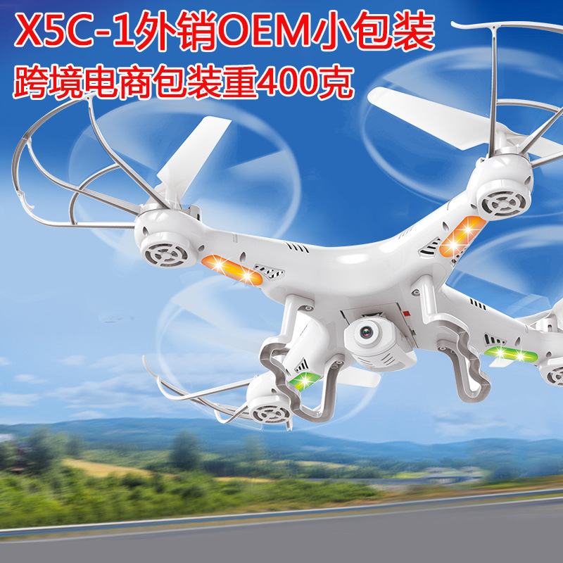 X5C-1 Quadcopter High-definition Aerial Photography Unmanned Aerial Vehicle Remote Control Aircraft UFO Drone X5C