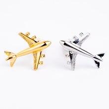 Новинка бутик запонки для самолета металлическая запонка манжеты