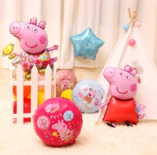 1pc 18inch Peppa Pig Figure Balloon George Foil Balloons Baby Shower Happy Birthday Party Room Dcorations Kids Toys Gift