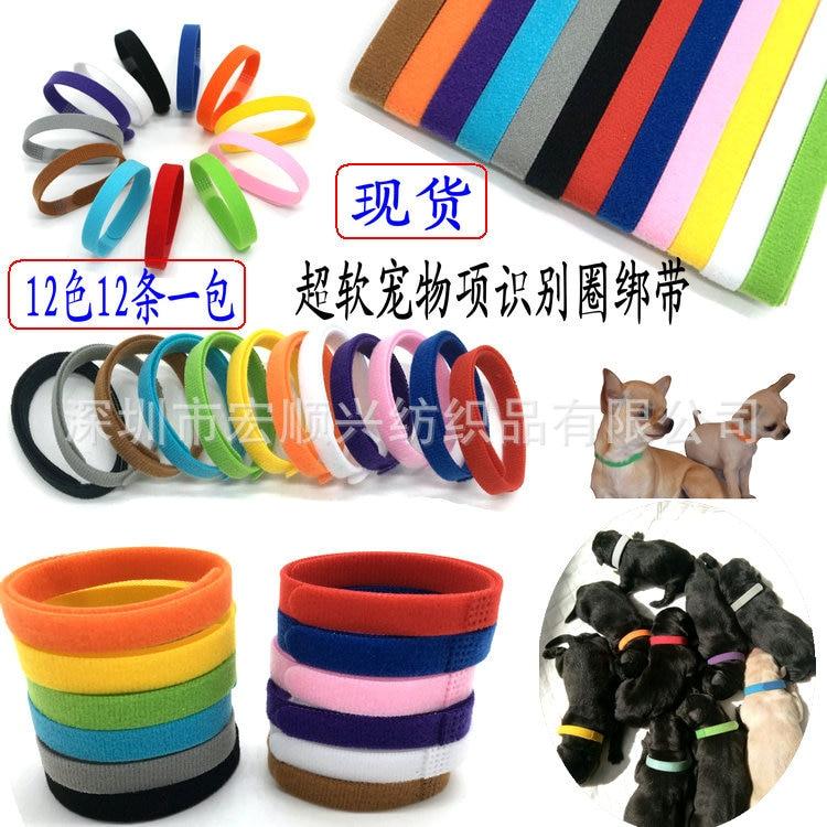 Pet Supplies Pet Collar Newborn Dog Identity Identification Collar Pet Collar Velcro Pet ID