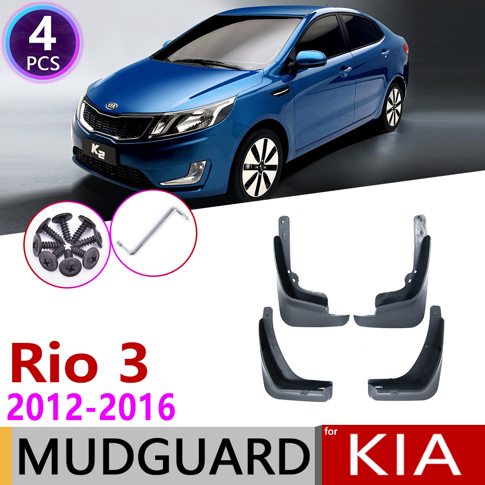 For KIA RIO 3 K2 UB  2012 2013 2014 2015 2016 Russian Model Fender Mudguard Mud Flaps Guard Splash Flap Mudguards Accessories