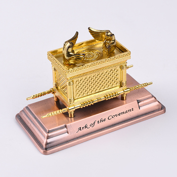 Israel Judaism Alloy Ark Home Classical Decoration Christian Supplies Party Gift Gold Lamp Table Ark Of The Covenant ark benefit u1 dual gold