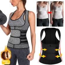 Boned Corset Sweat-Suit Waist-Trainer Shaper Underbust Sauna Compression Neoprene Womens