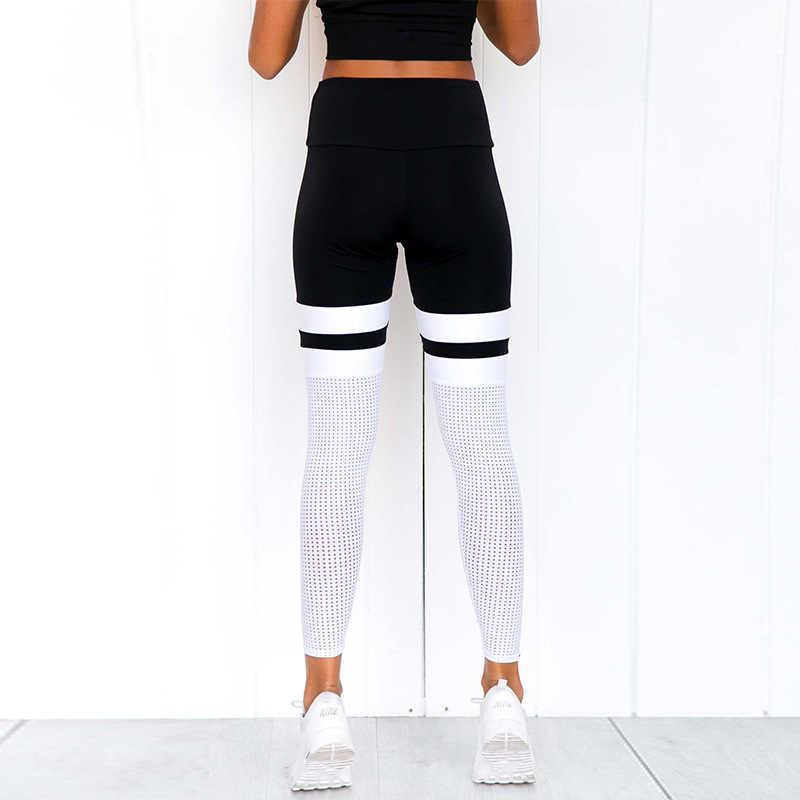 ผู้หญิงออกกำลังกาย Leggings Casual Workout กางเกงดินสอยืดกางเกง Gradient Legging Leggins โกธิคตาข่ายใส่กางเกงขายาว