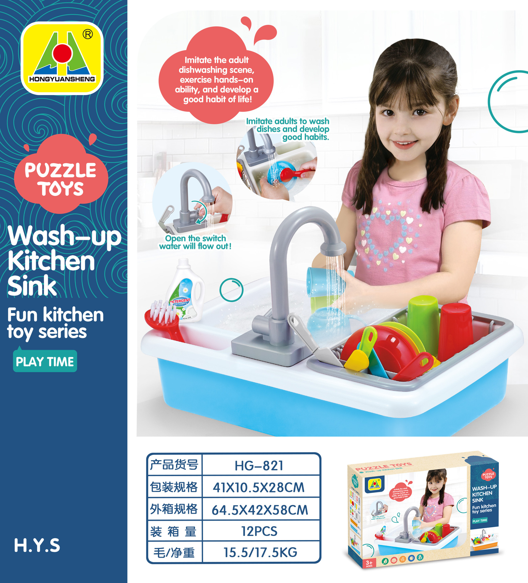 Children Play House Model Dishwasher Toy Educational Early Childhood Infants Model Electric Tableware Washing Counter