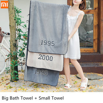 2pcs Xiaomi Mijia Solid Cotton Bath Towel 70*140cm Soft Comfortable Home Towel Thick High Absorbent 1995 2000 Number Years Towel