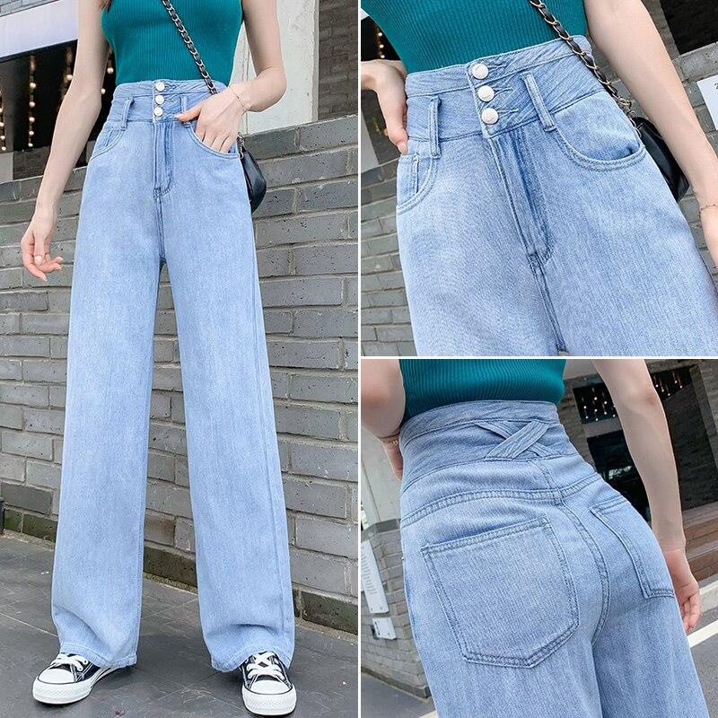 Женские джинсы с высокой талией, Новинка осени 2020, маленькие свободные прямые брюки hyuna, широкие брюки|Широкие джинсы|   | АлиЭкспресс