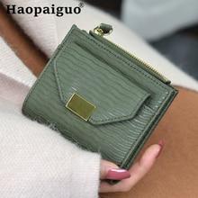 6 Color Solid Vintage Matte Women Wallet Small Female Purse Short Purse Lady Letter Snap Fastener Zipper Short Clutch Wallet