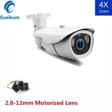 2 МП Водонепроницаемая инфракрасная камера 1080p 28 мм 12 Моторизованный