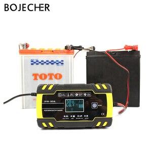 Image 1 - Cargador de batería automático para coche cargador de batería de ácido de plomo seco y húmedo, con pantalla LCD Digital, 12V 24V, 8A