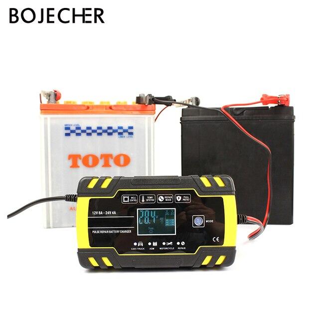 Cargador de batería automático para coche cargador de batería de ácido de plomo seco y húmedo, con pantalla LCD Digital, 12V 24V, 8A